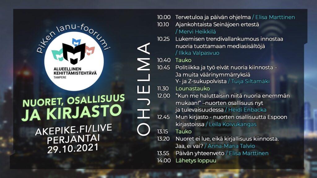 Kuvituskuva: lanu-foorumi, jossa päivän ohjelma avattuna ja alueellisen kehittämistehtävän tunnus.
